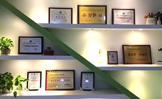 名杰荣誉墙展示