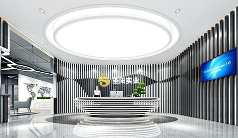 番禺圣阳实业办公室装修设计