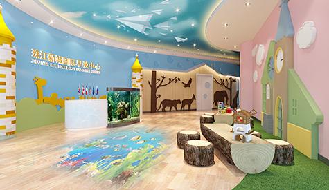 珠江新城国际早教中心装修