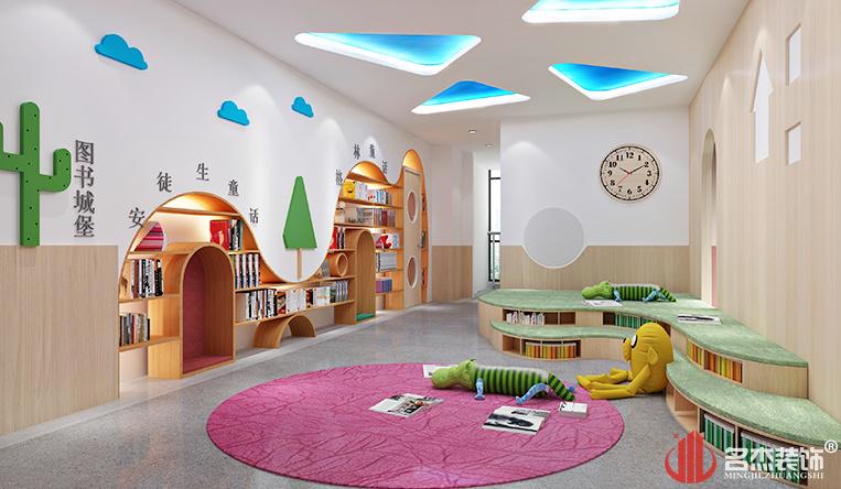 阅读室装修设计