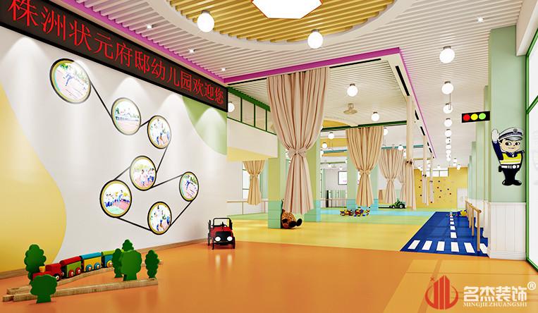 幼儿园装修之大厅设计