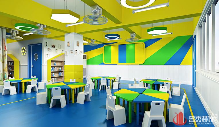 幼儿园装修之教室设计