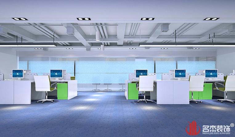 总部办公室装修设计