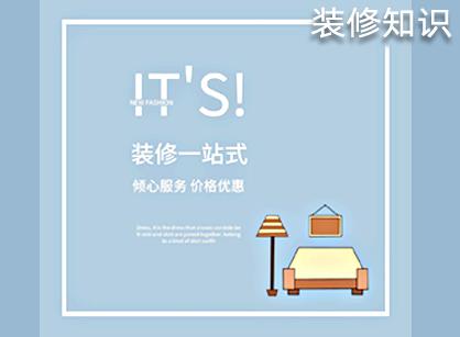 广州办公室设计中设计师沟通