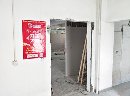 广州冠道500方办公室装修项目启动