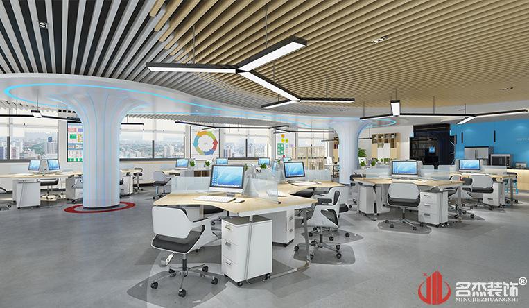 办公区设计1
