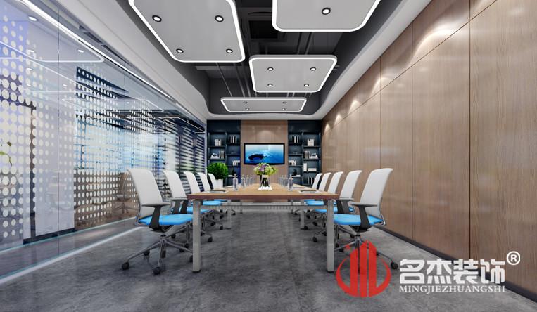 会议室ub8优游平台饰设计