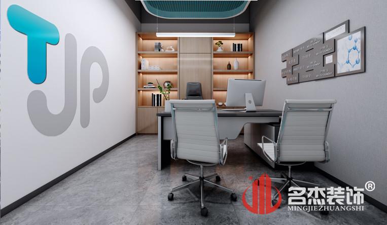 经理室ub8优游平台饰设计