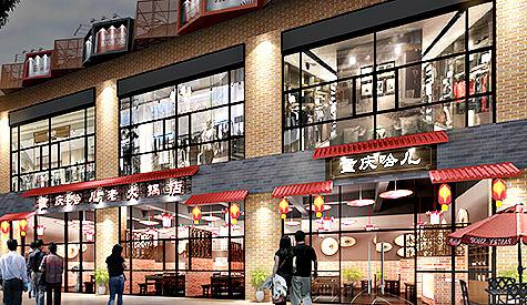 重庆火锅店装修设计
