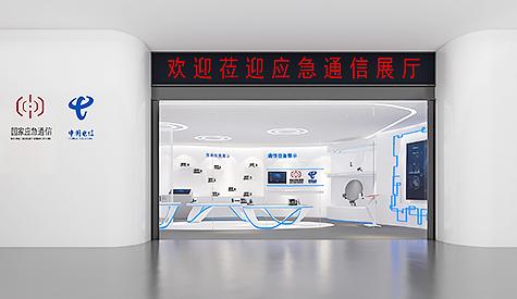 广东机动通信局展厅设计效果图