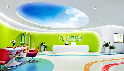 广州才英教育培训机构装修设计