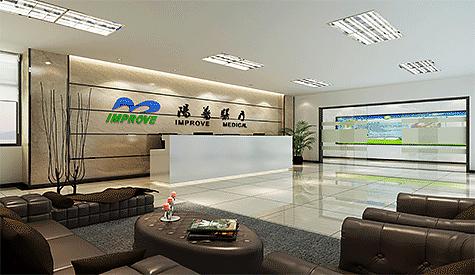 广东阳普湾办公室设计装修