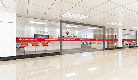 广州数建信息科技办公室装修
