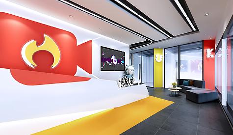 广州快火短视频办公室装修设计