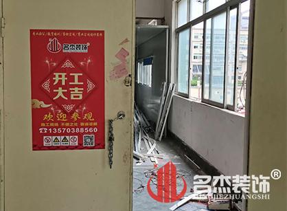 祝贺广州市盈晶电子办公室装修项目开工大吉
