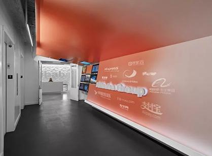 来康康阿里巴巴影业办公室装修设计欣赏