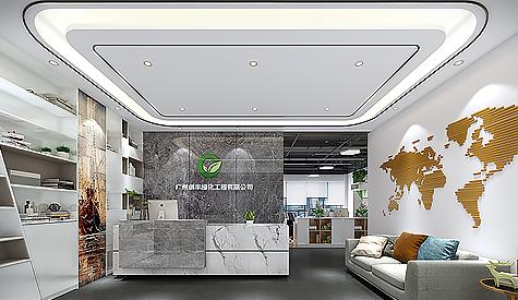 广州创丰绿化工程办公室装修设计