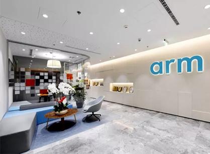 走进ARM北京办公室装修设计