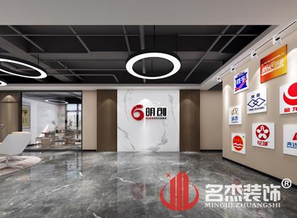 广州明创线缆办公室装修项目正在进行中