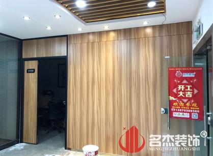 广州科虎生物技术研究开发中心办公室装修项目完工啦
