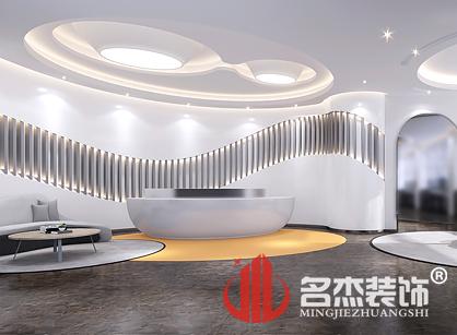 广州丽达昕成科技办公室装修项目正在进行中