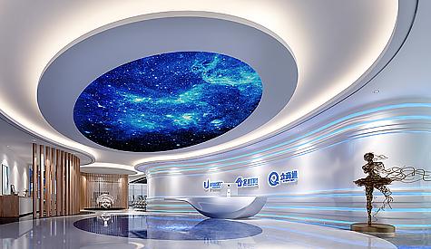 企叮咚华南运营中心办公室装修设计