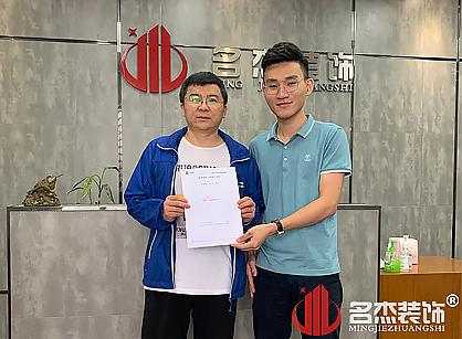 培训教育项目装修找准广州名杰办公室装修设计公司