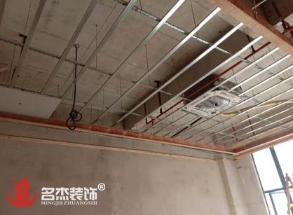 广州市铭天皮革制品办公室装修设计项目进行中