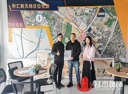 商业广场装修设计找广州名杰装饰