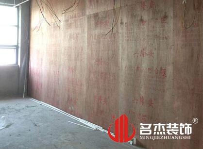 巡工地日记,广州市科欧灯具装修项目进行中