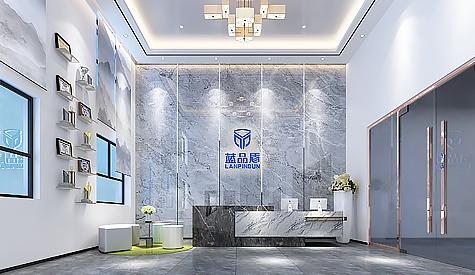 广州蓝品盾建材科技办公室装修设计