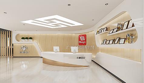广州小树日记办公室设计装修
