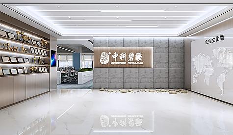 广州碧疆环境科技办公室设计