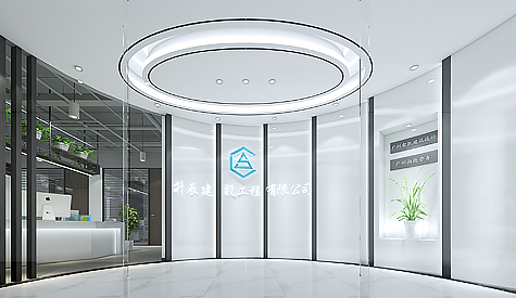 广州升辰建设工程办公室装修设计