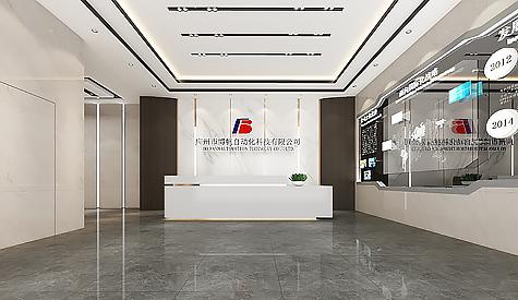 广州市博帆自动化科技办公室装修设计