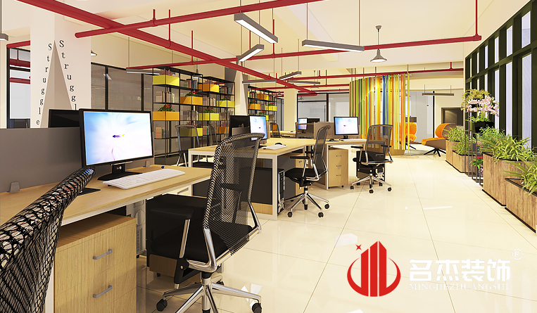 创客空间装修设计