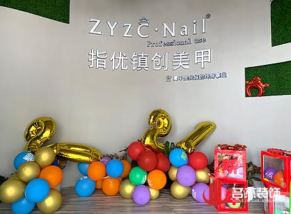 广州指优镇创美甲用品办公室装修项目圆满完工