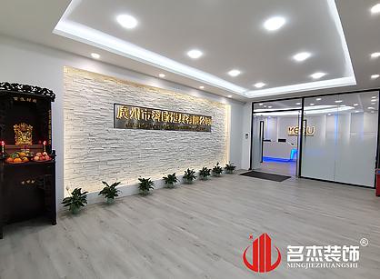 广州科欧灯具办公室装修项目圆满完工