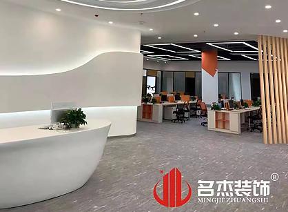 广州华乐充气制品办公室装修项目圆满完工