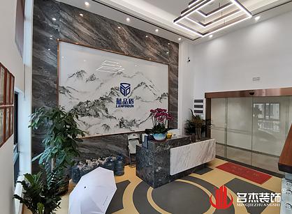 广州蓝品盾建材科技办公室装修项目圆满完工