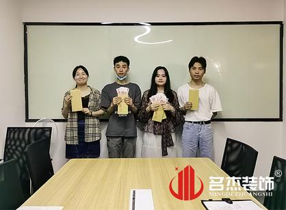 广州装修设计公司4月的晨会