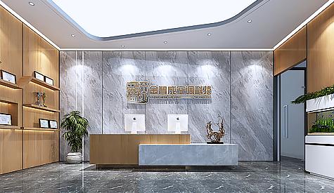 广东金智成空调科技办公室装修设计