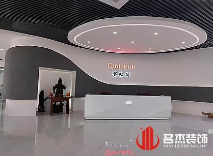广州市宝勒博汽车部件办公室装修项目圆满完工
