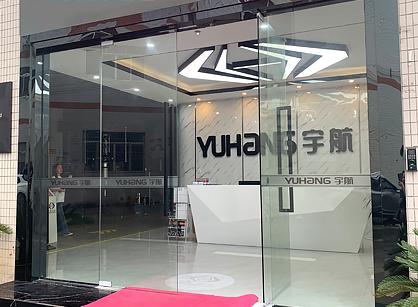 广州市宇航自动化机械办公室装修项目圆满完工