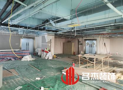 广州海森环保科技办公室装修项目进行中