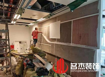 巡工地日记,广州圆原元网络科技办公室装修项目进行中