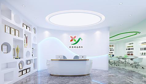 广州市轩意香精香料办公室装修设计