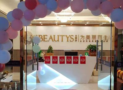 广州美容教育培训装修项目圆满完工