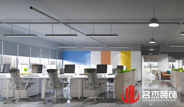 办公区域装修设计效果