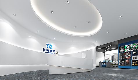 深圳统乾科技网络办公室装修设计